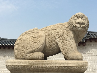 A mythical lion that guards the palace.